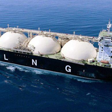 Perú LNG emitió bonos por US$940 millones en Nueva York