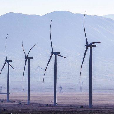 Minem prepara marco regulatorio para promover inversiones en energías renovables