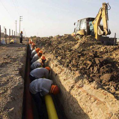 MEM: En primer trimestre de 2019 se concesionará distribución de gas natural para Tumbes