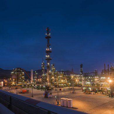Deuda financiera de Refinería La Pampilla escala 14.62%, a US$921 millones